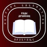 Logo_Narodne_biblioteke_-Rade_Drainac-_Prokuplje
